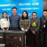 China Daily Partners with EHang on Drone Journalism