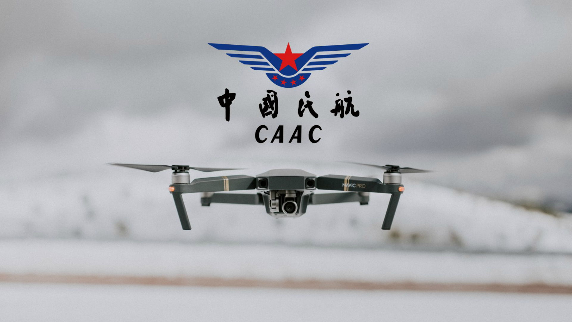 Chinese Drone Pilots have to register with government CAAC